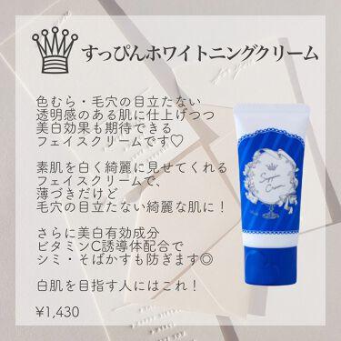 クラブ すっぴんパウダー/クラブ/プレストパウダーを使ったクチコミ(6枚目)