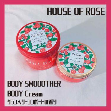 Oh! Baby ボディ スムーザー /HOUSE OF ROSE/ボディスクラブを使ったクチコミ(2枚目)