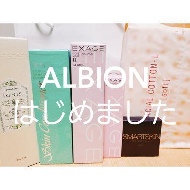 すーさんさんの「アルビオン薬用スキンコンディショナー エッセンシャル<化粧水>」を含むクチコミ