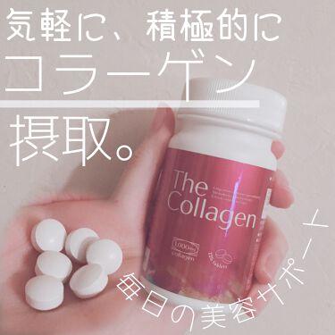 ザ・コラーゲン<タブレット>V/ザ・コラーゲン/美肌サプリメントを使ったクチコミ(1枚目)
