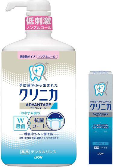 クリニカアドバンテージ デンタルリンス シトラスハーブの香味(低刺激タイプ) 900ml