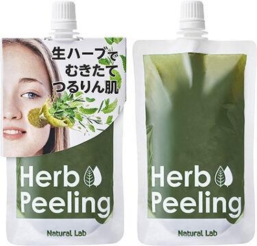 2021/2/22発売 石澤研究所 ナチュラボ 生ハーブピーリング