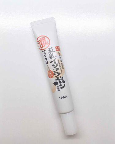 ニベア クリームケア リップバーム はちみつの香り/ニベア/リップケア・リップクリームを使ったクチコミ(2枚目)