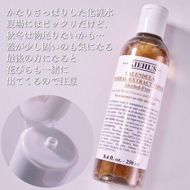 キールズ ハーバル トナー CL アルコールフリー/Kiehl's/化粧水を使ったクチコミ(3枚目)