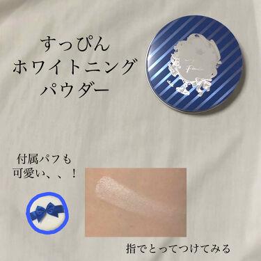クラブ すっぴんホワイトニングパウダー/クラブ/プレストパウダーを使ったクチコミ(2枚目)