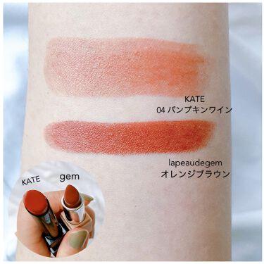 gemini lip stick(tint)/la peau de gem./口紅を使ったクチコミ(3枚目)