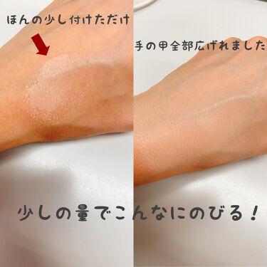 ファインド ザ リアル カバー クッション/Milk Touch/クッションファンデーションを使ったクチコミ(3枚目)