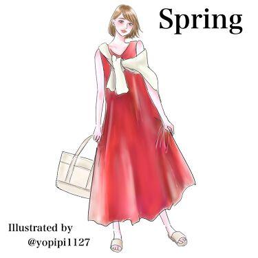【画像付きクチコミ】Springコーディネートカラーワンピース編鮮やかなオレンジレッドでキュートに。柔らかで彩度の低いアイテムで落ち着きを出してオトナっぽさもプラス。イラストは@yopipi1127さま#ファッション#イエベ #ブルベ#イエベメイク #ブ...