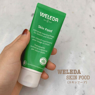 スキンフード/WELEDA/ボディクリームを使ったクチコミ(1枚目)