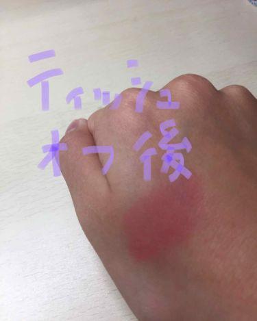 インク エアリー ベルベット/PERIPERA/口紅を使ったクチコミ(4枚目)