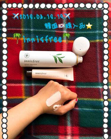グリーンティーミネラルミスト/innisfree/ミスト状化粧水を使ったクチコミ(3枚目)