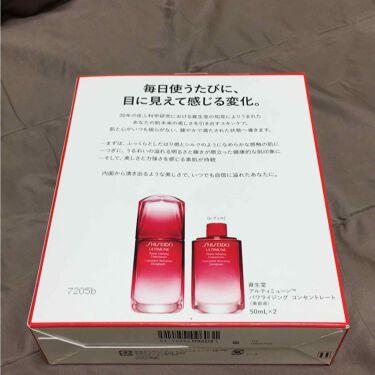 アルティミューン パワライジング コンセントレート/SHISEIDO/美容液を使ったクチコミ(3枚目)