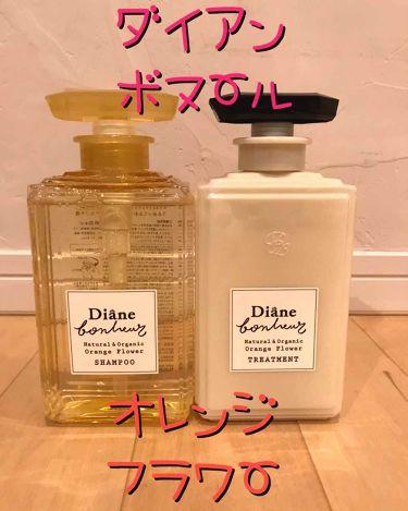 あやか🐰🎀さんの「モイスト・ダイアンダイアンボヌール オレンジフラワーの香り<シャンプー・コンディショナー>」を含むクチコミ