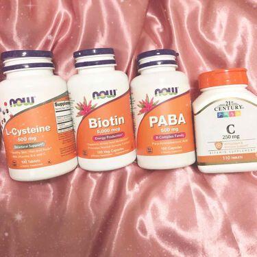 L-システイン/Now Foods/美肌サプリメントを使ったクチコミ(2枚目)