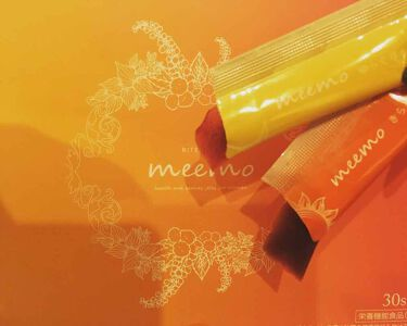 meemo/meemo/健康サプリメントを使ったクチコミ(1枚目)