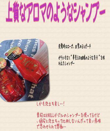 ルミニーク ダメージリペア シャンプー/トリートメント/LUX/シャンプー・コンディショナーを使ったクチコミ(2枚目)