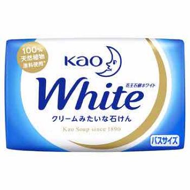 花王ホワイト ホワイトフローラルの香り/花王ホワイト/ボディ石鹸を使ったクチコミ(1枚目)