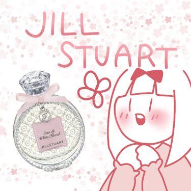 たかこさんの「ジルスチュアートジルスチュアート リラックス オード ホワイトフローラル<香水(レディース)>」を含むクチコミ