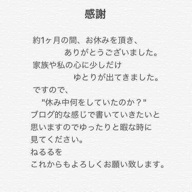 オーデコロン/SAKURA BLAN℃(サクラブラン)/香水(レディース)を使ったクチコミ(1枚目)
