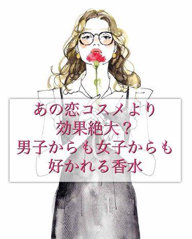 ロミオ キキ クレール オードパルファム/ラブパスポート/香水(メンズ)を使ったクチコミ(1枚目)