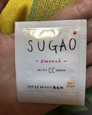 AirFit CCクリーム スムース/SUGAO/化粧下地を使ったクチコミ(1枚目)