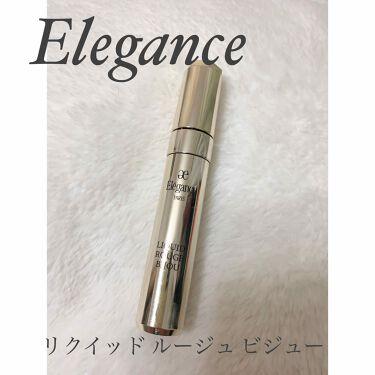 リクイッド ルージュ ビジュー/Elégance/口紅を使ったクチコミ(1枚目)