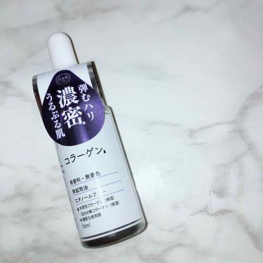 D濃密美容液 コラーゲン / DAISO