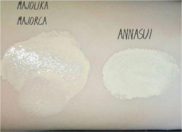 イルミネイティング ビューティ バーム/ANNA SUI/化粧下地を使ったクチコミ(3枚目)