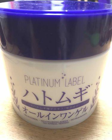 ハトムギ化粧水/プラチナレーベル/ボディローション・ミルクを使ったクチコミ(2枚目)