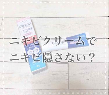 ニキビ治療薬クリーム (医薬品)/クレアラシル/その他を使ったクチコミ(1枚目)