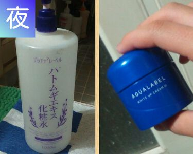 ハトムギエキス化粧水/プラチナレーベル/化粧水を使ったクチコミ(3枚目)