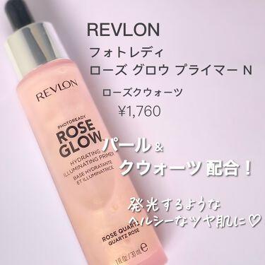 フォトレディ ローズ グロウ プライマー/REVLON/化粧下地を使ったクチコミ(2枚目)