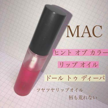 ヒント オブ カラー リップ オイル/M・A・C/口紅を使ったクチコミ(1枚目)