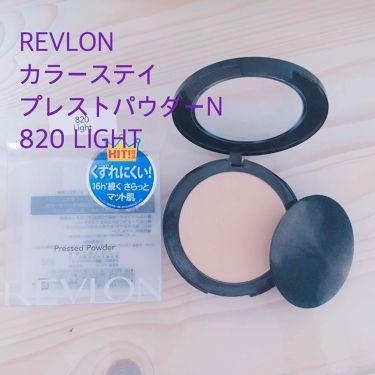 カラーステイ プレスト パウダー N/REVLON(レブロン)/プレストパウダーを使ったクチコミ(1枚目)
