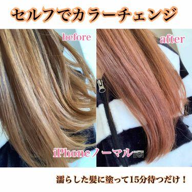 COLORR GENERATION/カラージェネレーション/ヘアカラー・白髪染め・ブリーチを使ったクチコミ(1枚目)
