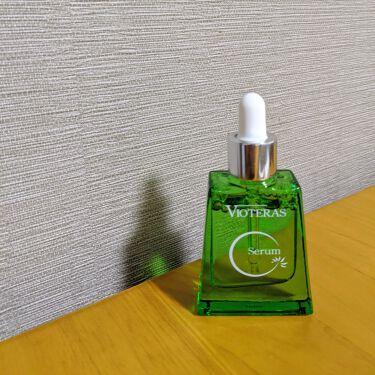 ヴィオテラス Cセラム/ヘルスビューティー/美容液を使ったクチコミ(2枚目)