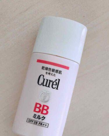 BBミルク/Curel/化粧下地を使ったクチコミ(1枚目)