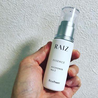ライースアクティブ エッセンス  RAIZ active