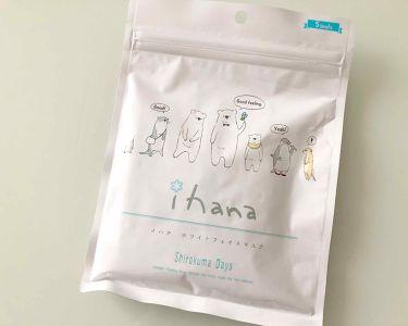 ホワイトフェイスマスク/IHANA/シートマスク・パックを使ったクチコミ(1枚目)