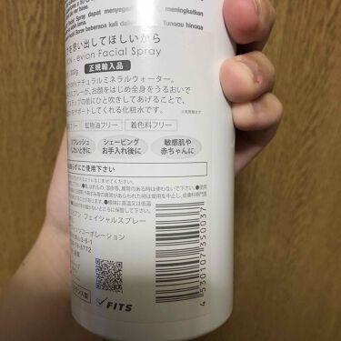 フェイシャルスプレー/エビアン/ミスト状化粧水を使ったクチコミ(3枚目)