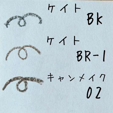 アイブロウペンシル/CANMAKE/アイブロウペンシルを使ったクチコミ(2枚目)