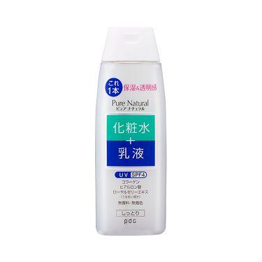 2020/8/27発売 pdc ピュア ナチュラル エッセンスローション UV