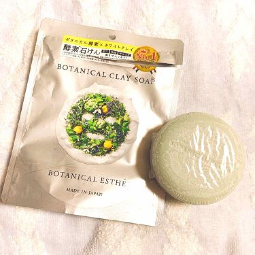 【敏感肌必見】肌に優しい洗顔石鹸のおすすめ9選|使い方も解説!のサムネイル