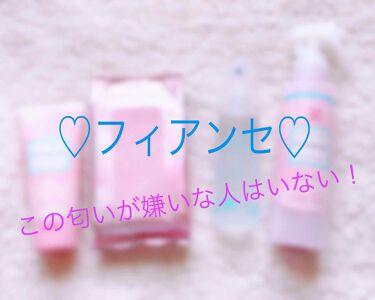 Ruu🍒さんの「フィアンセボディミスト ピュアシャンプーの香り<香水(レディース)>」を含むクチコミ