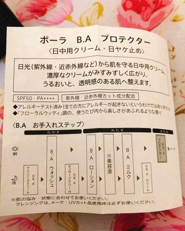 B.A プロテクター/B.A/日焼け止め(顔用)を使ったクチコミ(2枚目)