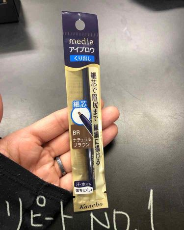 アイブロウペンシルAA/media/アイブロウペンシルを使ったクチコミ(1枚目)