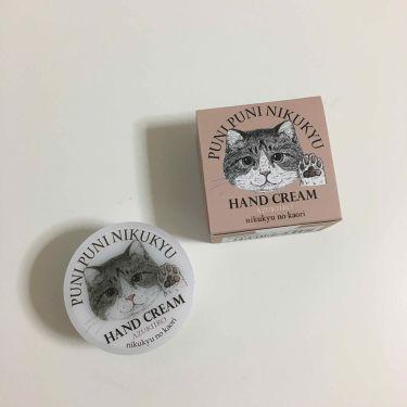 NIKUKYU NO KAORI HAND CREAM/フェリシモ猫部/ハンドクリーム・ケアを使ったクチコミ(3枚目)