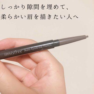 アイブロウペンシル/innisfree/アイブロウペンシル by 橘 梨花🥀