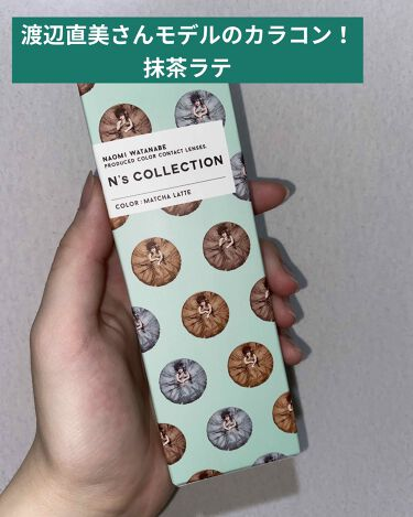 N's Collection/N's COLLECTION/カラーコンタクトレンズを使ったクチコミ(1枚目)
