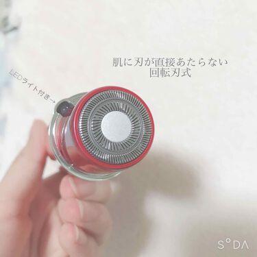 フェイス&ボディシェーバー/KOIZUMI/スキンケア美容家電を使ったクチコミ(4枚目)
